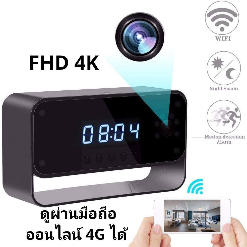 กล้องจิ๋ว กล้องแอบถ่าย กล้องนาฬิกา กล้องวงจรปิด Spy Camera Fhd4k Wifi S36.