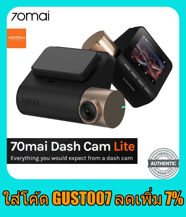 กล้องติดรถยนต์ 70mai Dash Cam Lite (eng V.) 1080p แบรนด์คุณภาพในเครือ Xiaomi คมชัดระดับ Full Hd มาพร้อมเซนเซอร์ระดับพรีเมี่ยมจาก Sony กล้องหน้ารถ กล้องติดหน้ารถ กล้องหลังรถยนต์ กล้องบันทึกหน้ารถ กล้องมองหลัง กล้อง ถอยหลัง Xiaomi 70mai ราคาถูก ของแท้100%.