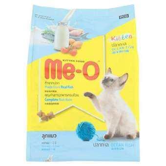 มีโอ อาหารสำหรับลูกแมว ชนิดเม็ด รสปลาทะเล 1.1กก. อาหารแมว อาหารแมวชนิดเปียก อาหารแมวชนิดแห้ง อาหาร แมว ราคา ถูก อาหาร แมว royal canin ขนม แมว รอยัล คา นิ น อาหาร แมว maxima ราคา อาหาร แมว อาหาร แมว เปอร์เซีย ขายส่ง อาหาร แมว อาหาร แมว มี โอ-