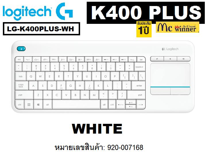 Keyboard (คีย์บอร์ดไร้สาย) Logitech K400 Plus Wireless Touch Pad (black,white) - รับประกัน 1 ปี.