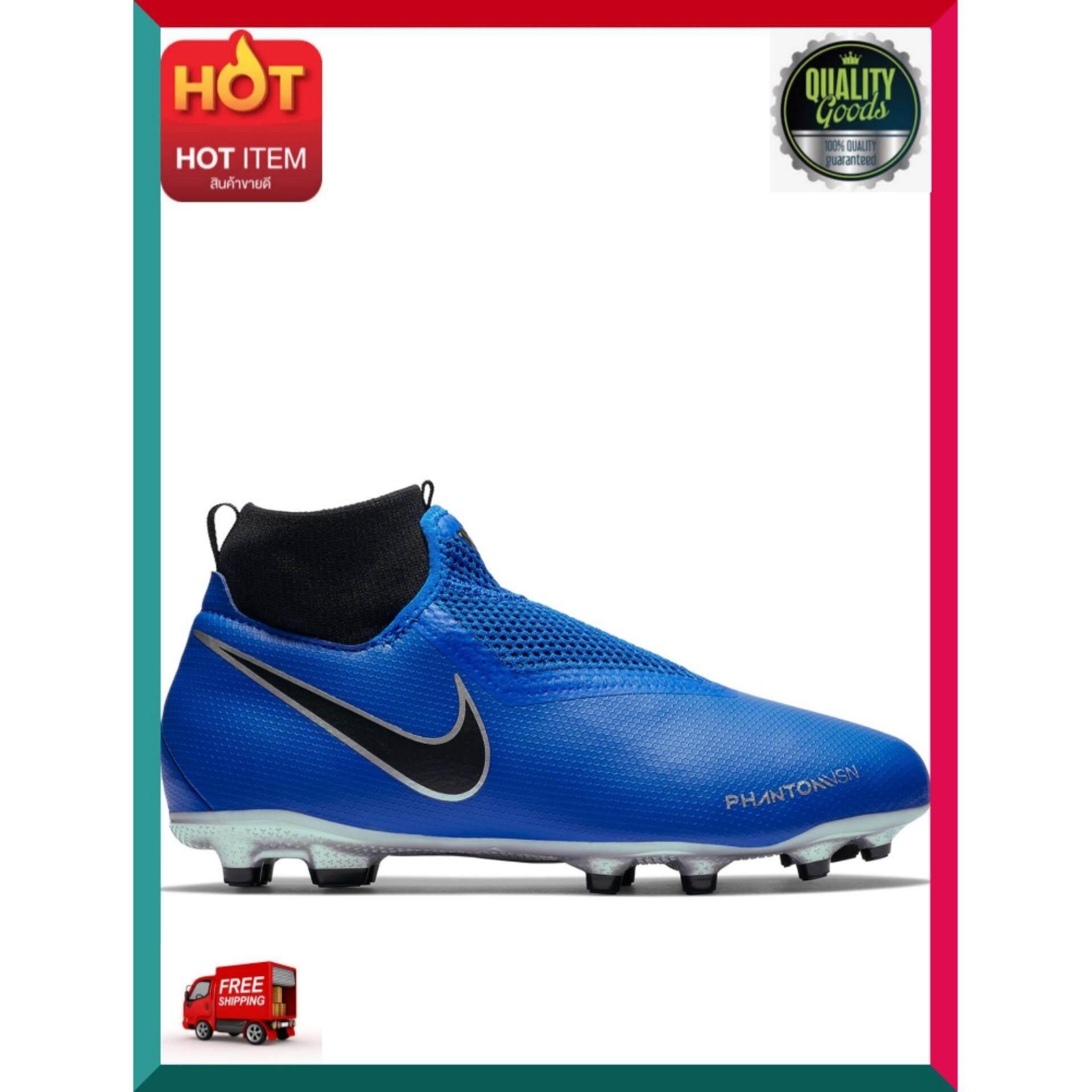 ด่วน! ของมีจำนวนจำกัด Nike รองเท้าฟุตบอลเด็ก Phantom Vsn Acadamy Df Fg/mg Ao3287-400 ไซส์ 5y สี Racer Blue-Black สินค้าคุณภาพ By Happy Mindset.