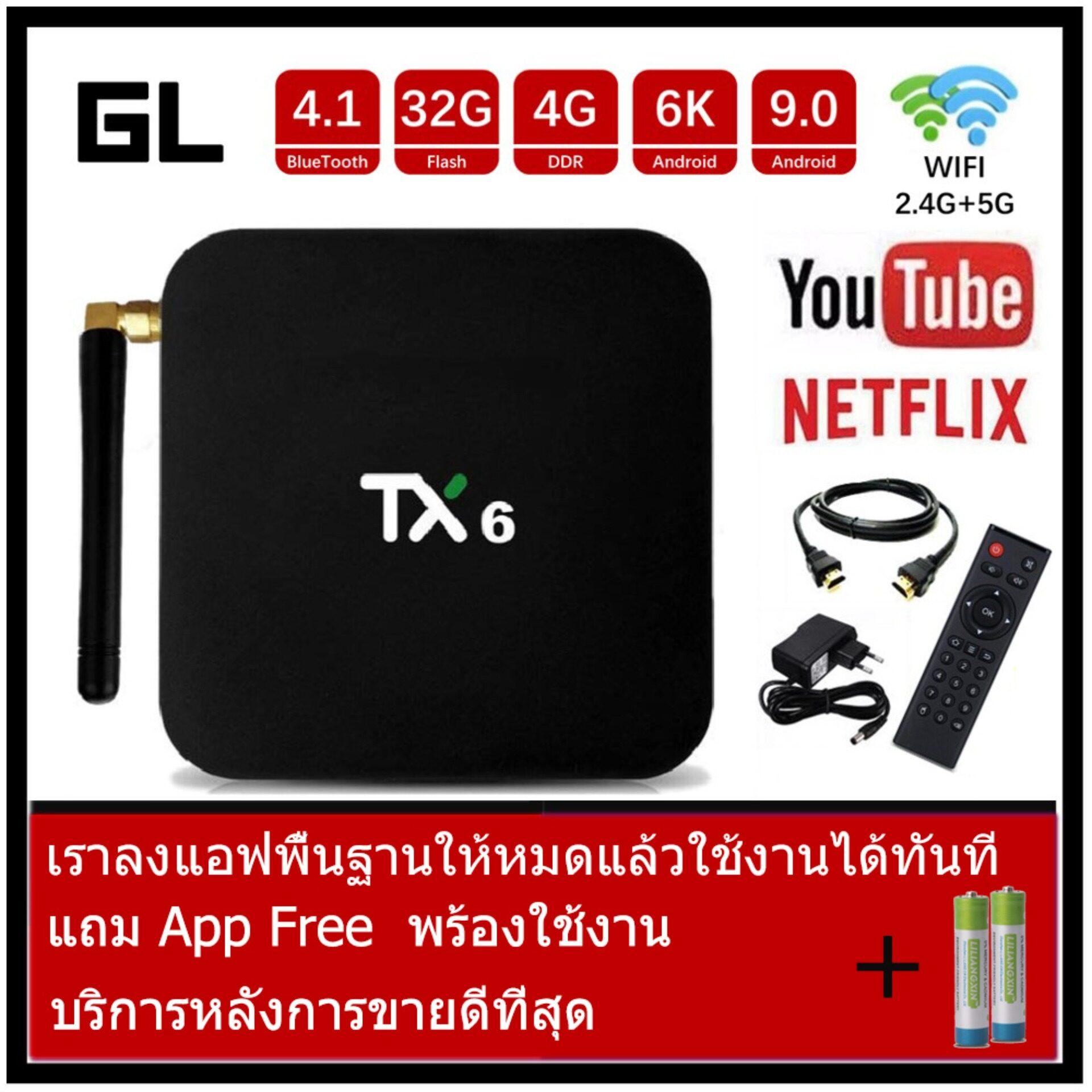 TX6 Allwinner H6 Ram 4GB / 32GB Android 9.0 4K กล่องทีวีกับจอแสดงผล LED Dual Band WiFi LAN USB3.0