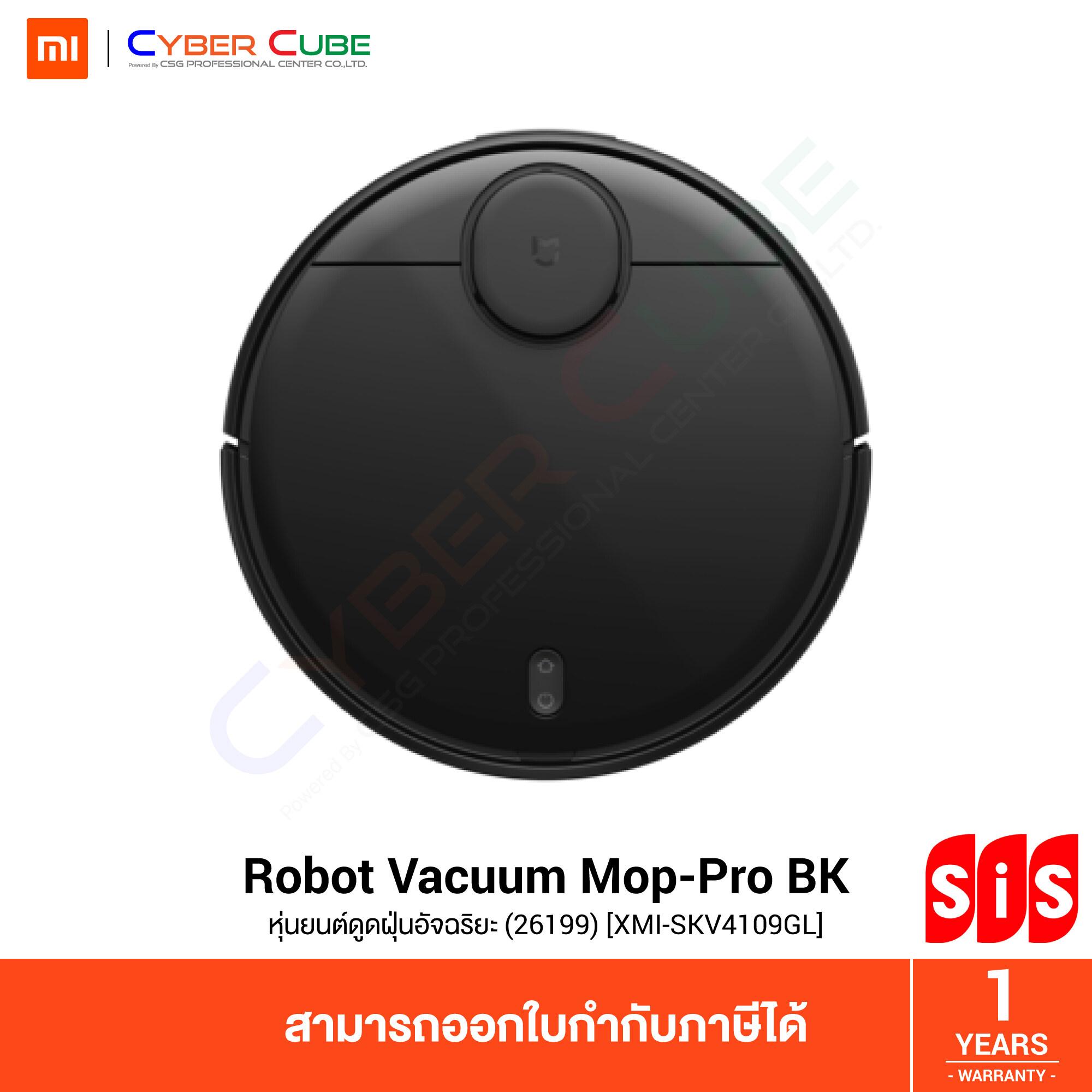 Xiaomi Mi Robot Vacuum Mop-Pro BK (26199) [XMI-SKV4109GL] – (หุ่นยนต์ดูดฝุ่นอัจฉริยะ) VACUUM CLEANER