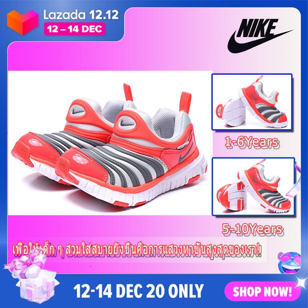 ราคา พร้อมส่งจากไทย!! NIKE รองเท้าผ้าใบเด็ก รองเท้าเด็กชาย รองเท้าหุ้มข้อเด็ก ขนาด 12-20 เซ็นติเมตร(สีแดง/ฟ้า)Baby Shoes Boys Girls Shoes Sneakers Soft-soled Toddler Shoes Sports Shoes 0-12 Years