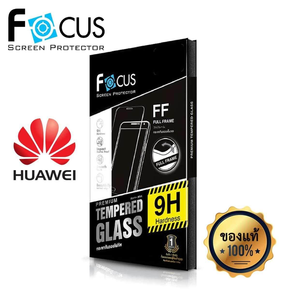 ขาย Huawei ฟิล์มกันรอยโทรศัพท์ - ซื้อ ฟิล์มกันรอยโทรศัพท์ พร้อม