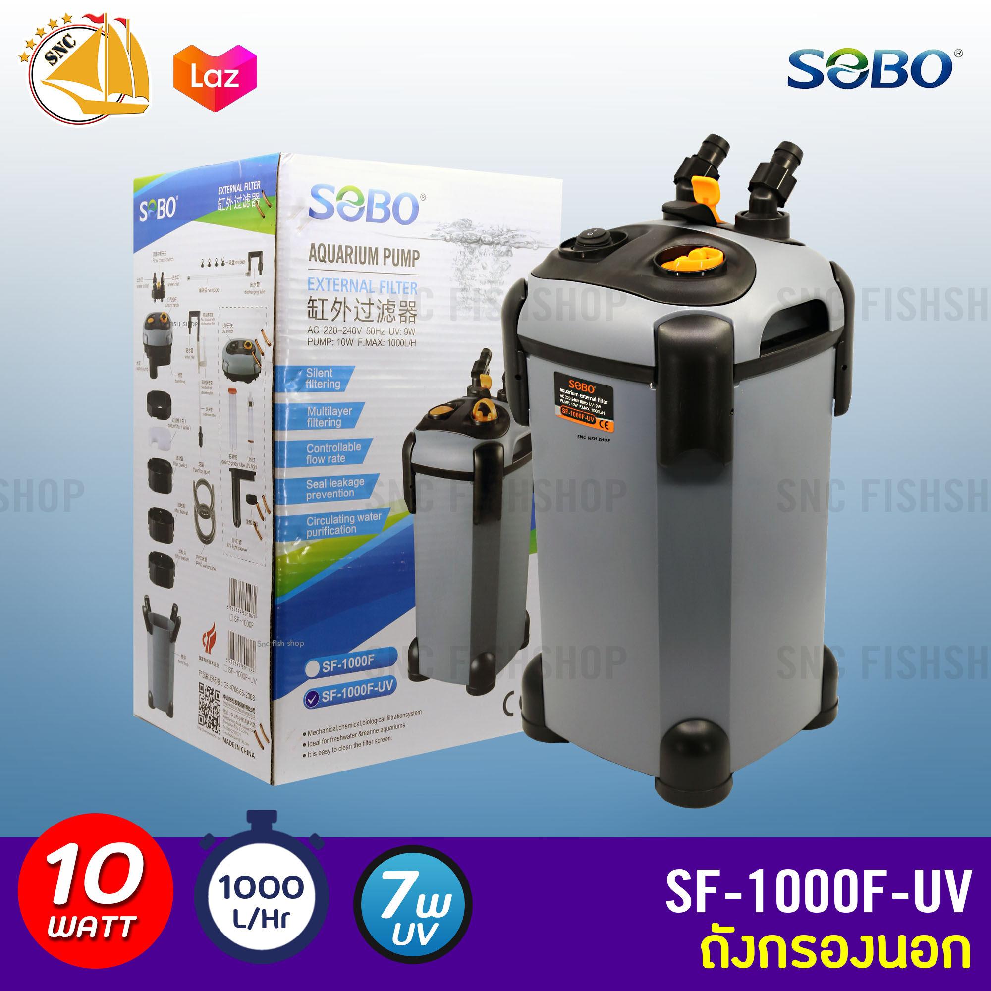 Sobo Sf-1000f-Uv กรองนอกตู้ปลาพร้อมยูวี 10w F.max : 1000 L/h ยูวี 7 วัตต์ สำหรับตู้ 30-36 นิ้ว.