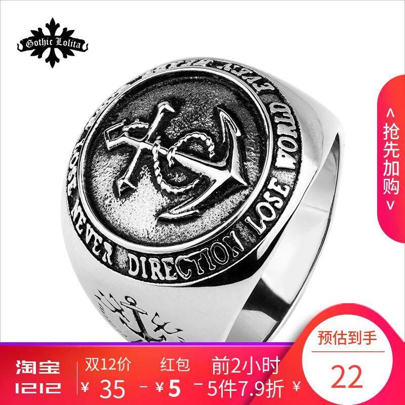 Jangkar Cincin pria versi lebar gaya angkatan laut modis baja titanium Domineering Gaya Barat kepribadian orang trendi cincin jari telunjuk Bisa ukir nama