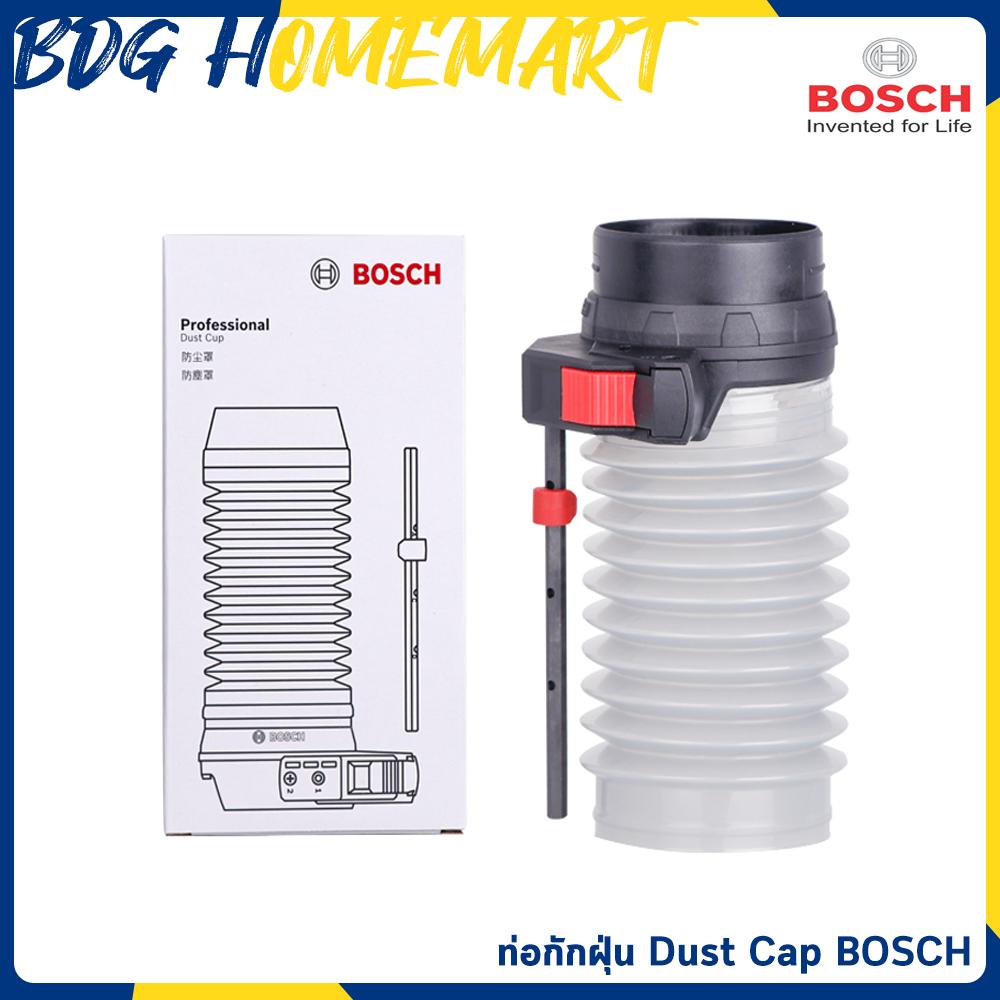 Bosch ท่อดักฝุ่น Dust Cap ใช้กับสว่านโรตารี่