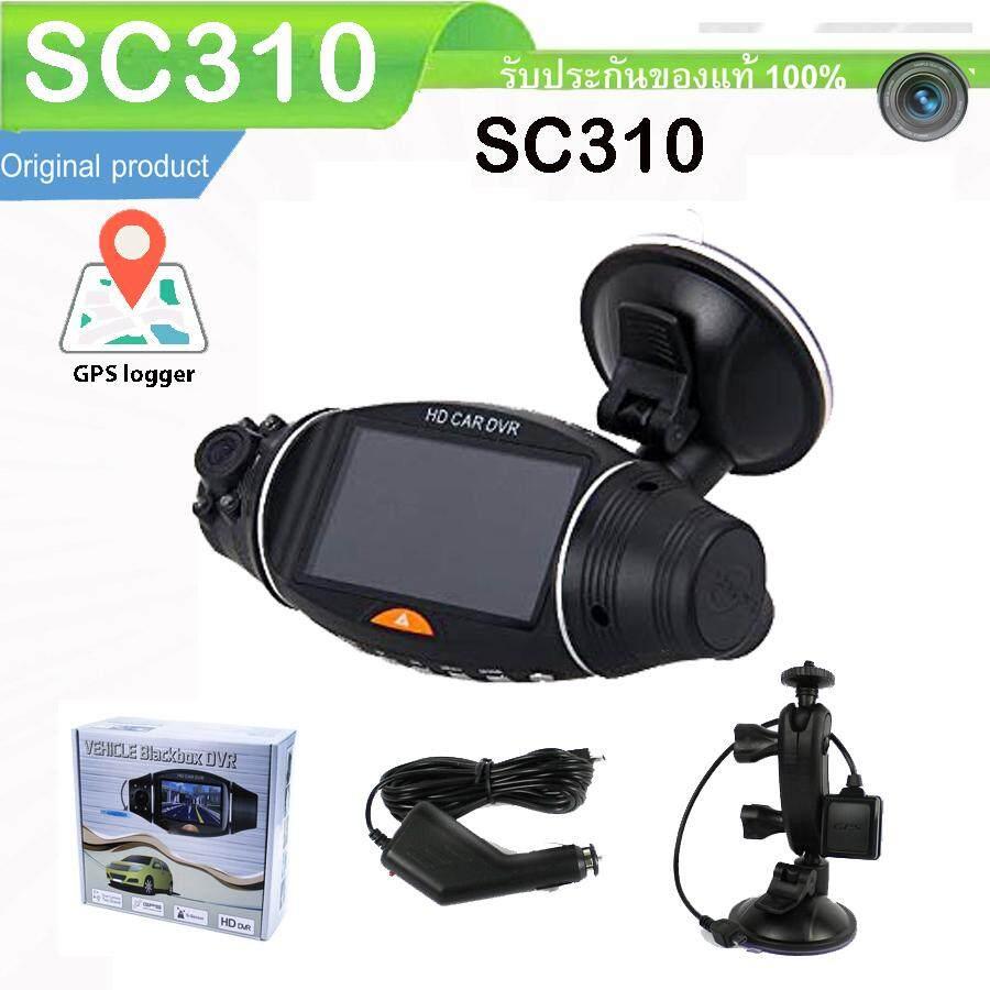 Kiwi Morestech กล้องติดรถยนต์ 2 เลนส์ รุ่น Dvr Sc310 (gp400) ตัว Top มี Gps Logger.