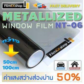ฟิล์มกรองแสงรถยนต์ NT-06  VLT 50% ฟิล์มปรอท Car Window Film ฟิล์มกรองแสง-