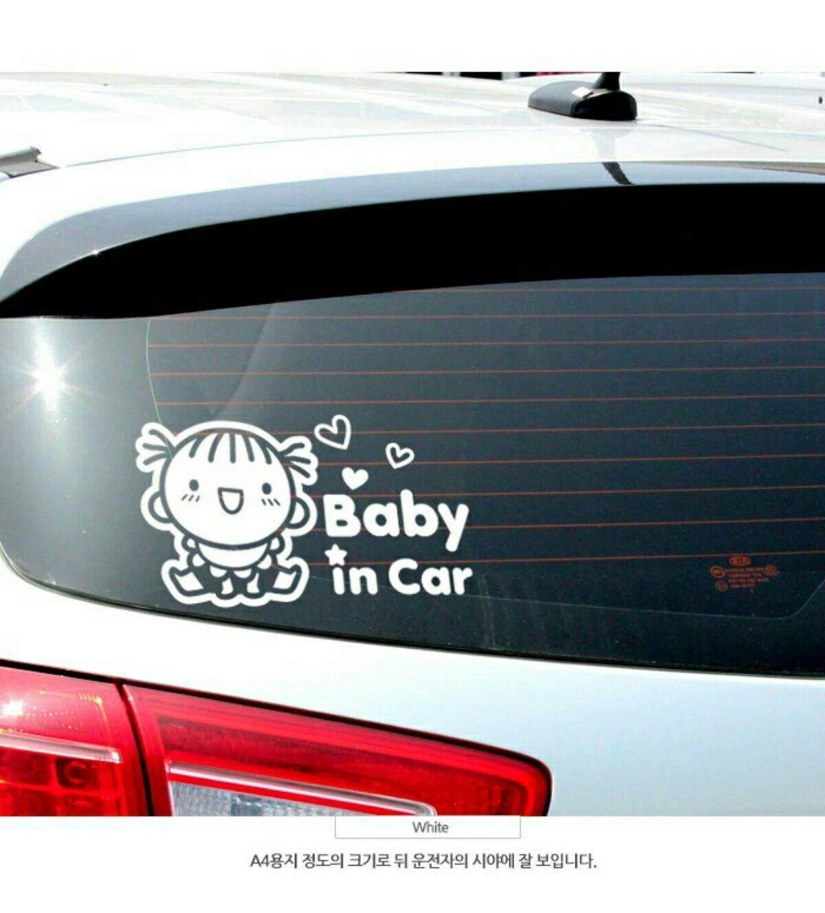 สติกเกอร์ติดรถ baby in car