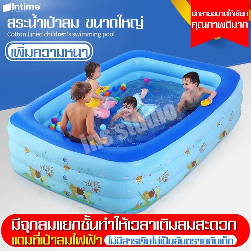ฟรีค่าจัดส่ง ลดราคา* สระน้ำ สระว่ายน้ำ สระเป่าลม สระน้ําเป่าลมขนาดใหญ่ สระน้ำเด็ก สระน้ำเป่าลมราคาถูก Cheap Swimming Pool สระน้ำเป่าลม สี่เหลี่ยม ลายสัตว์ทะเล สระน้ำครอบครัว สระว่ายน้ำแข็งแรงมาก คุณภาพดีมาก สระน้ำคุณภาพดี แข็งแรง ทนทาน.