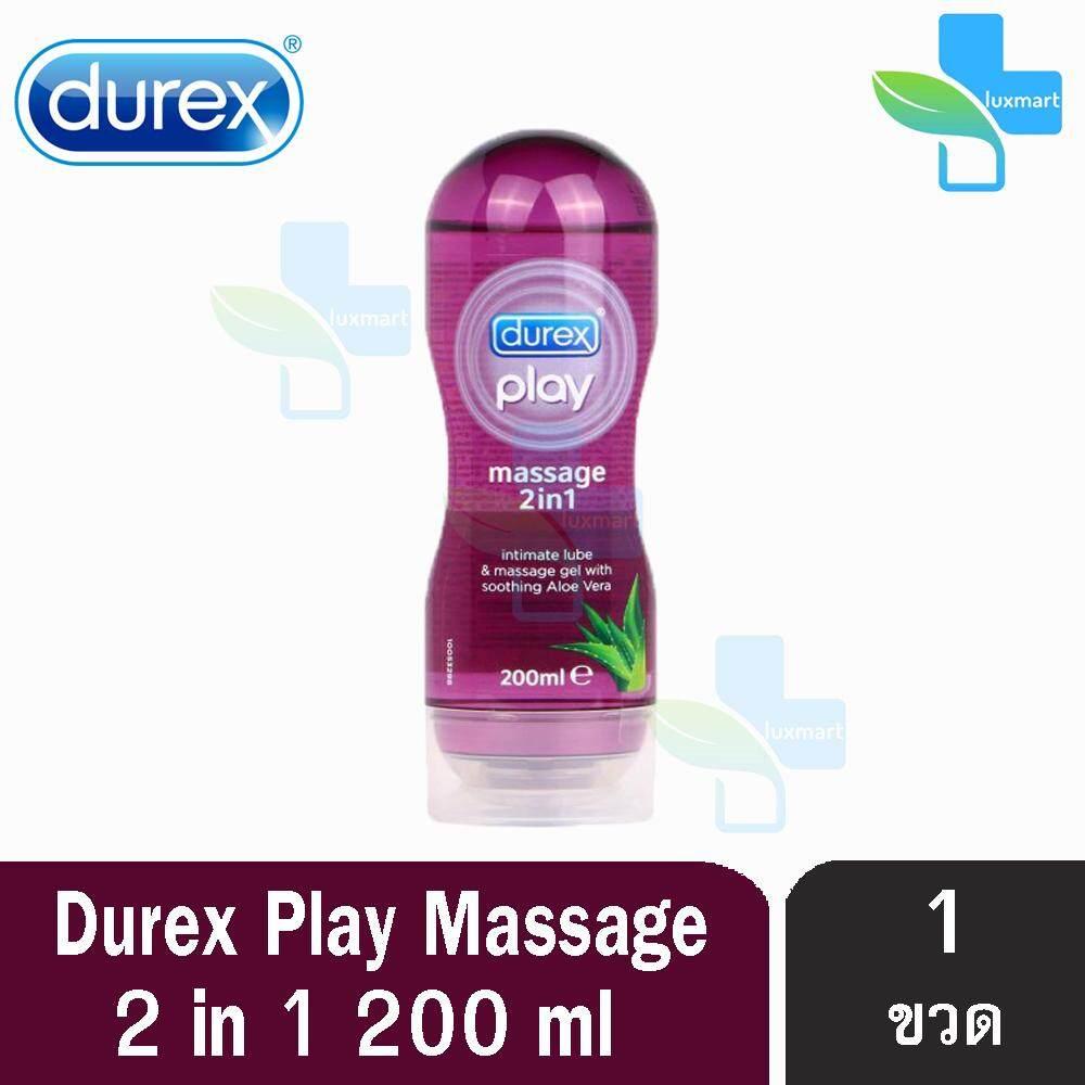 ซื้อที่ไหน Durex Play Massage 2in1 เจลหล่อลื่น ดูเร็กซ์ เพลย์ มาสสาจ ทูอินวัน (200 มล.) [1 ขวด]