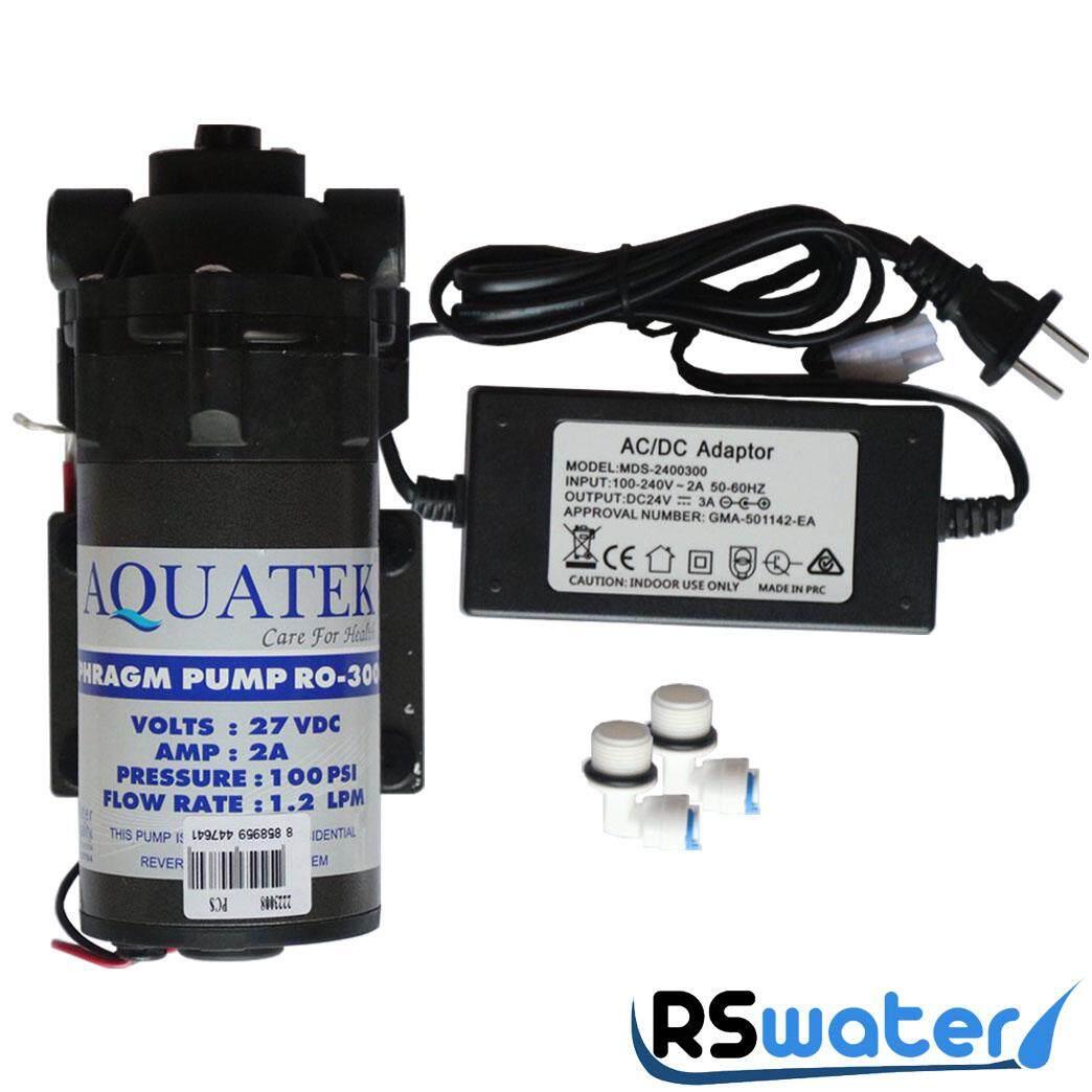 ปั้มน้ำ (ปั้มอัดแรงดัน Diaphram Pump) ตรา Aquatek 300 GPD ใช้กับเครื่องกรอง RO