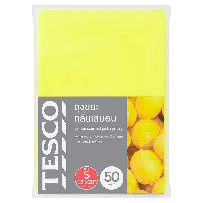 TESCO เทสโก้ ถุงขยะ กลิ่นเลม่อน ขนาด S 18X20 นิ้ว 50 ใบ | Lazada.co.th