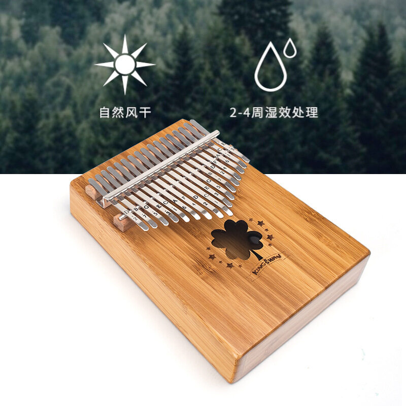 W-17T 17 Keys Kalimba Thumb Piano Finger Piano Musical Toys With Tune-Hammer And Music Book High quality mahogany wood Portable--New Malaysia