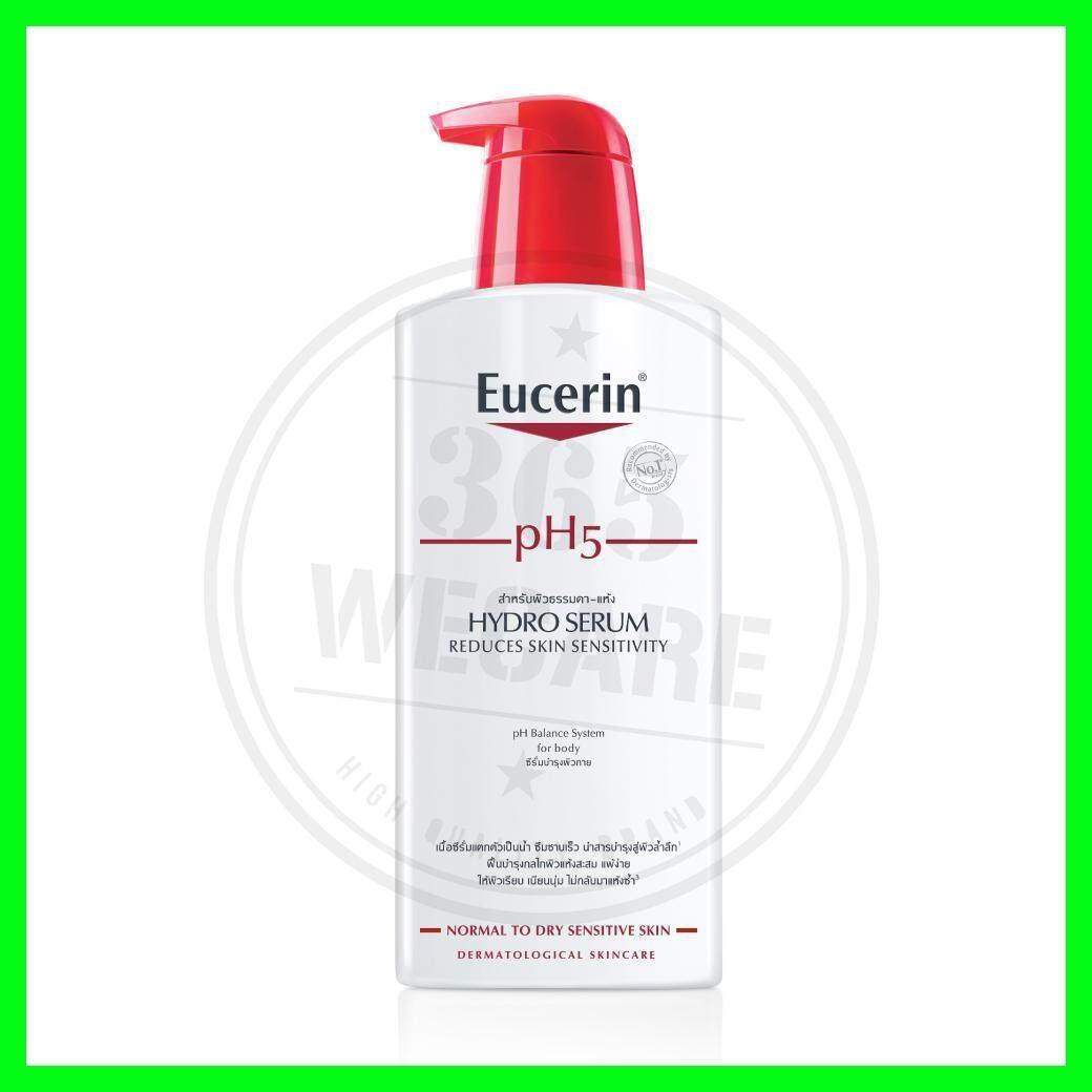 Eucerin ไฮโดรซีรั่ม ซีรั่มเข้มข้นแตกตัวเป็นน้ำ 365wecare