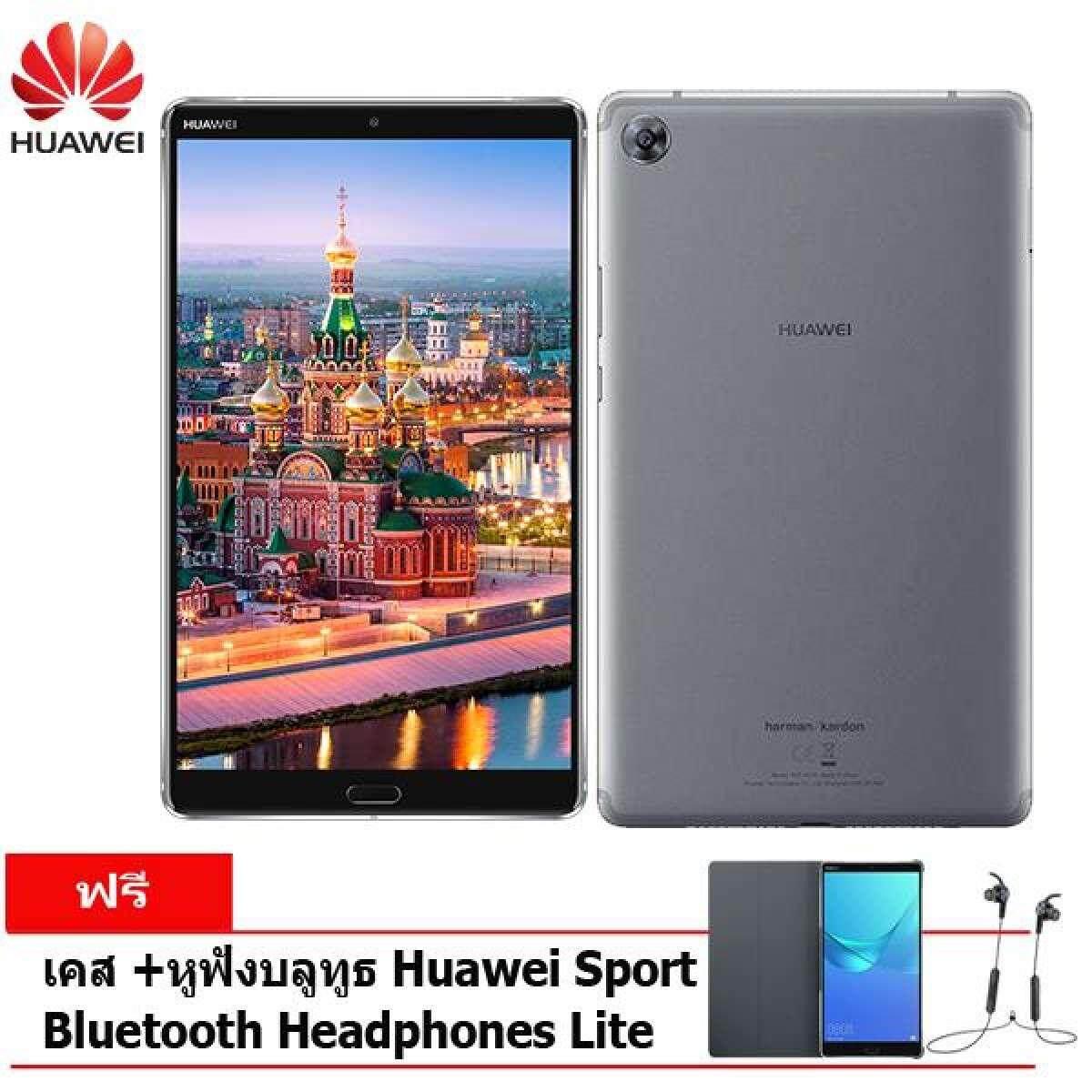 Huawei MediaPad M5 - Free Huawei Sport Bluetooth Headphones Lite + Case + Film กระจกนิรภัย