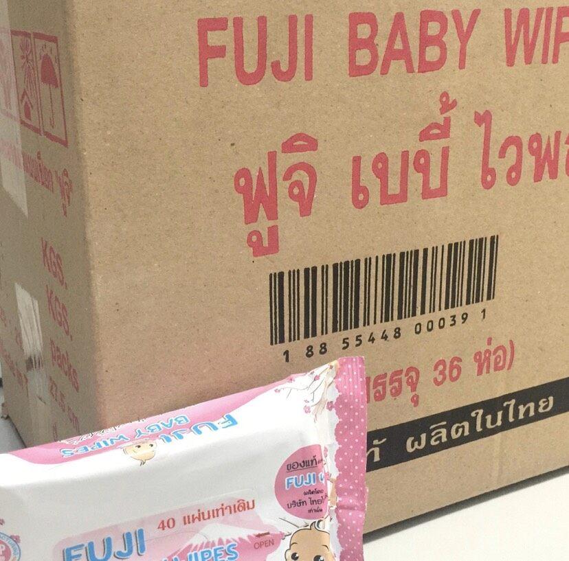 ซื้อที่ไหน ลดล้องสต็อก-สุดคุ้ม ทิชชู่เปียก Fuji Baby Wipes 36 แพ็ค 1440 แผ่น สูตรอ่อนโยน ใช้ได้กับทุกสภาพผิว