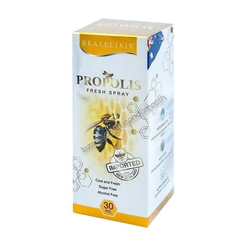 Real Elixir Propolis Fresh Spray 30 Ml. เรียล โพรโพลิส สเปรย์พ่นช่องปาก ให้ความชุ่มชื้นกับลำคอ.
