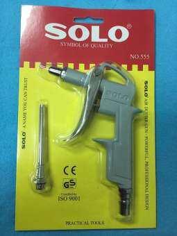 ปืนเป่าลมเปลี่ยนหัวได้ 2 หัว SOLO 555(PU102)-