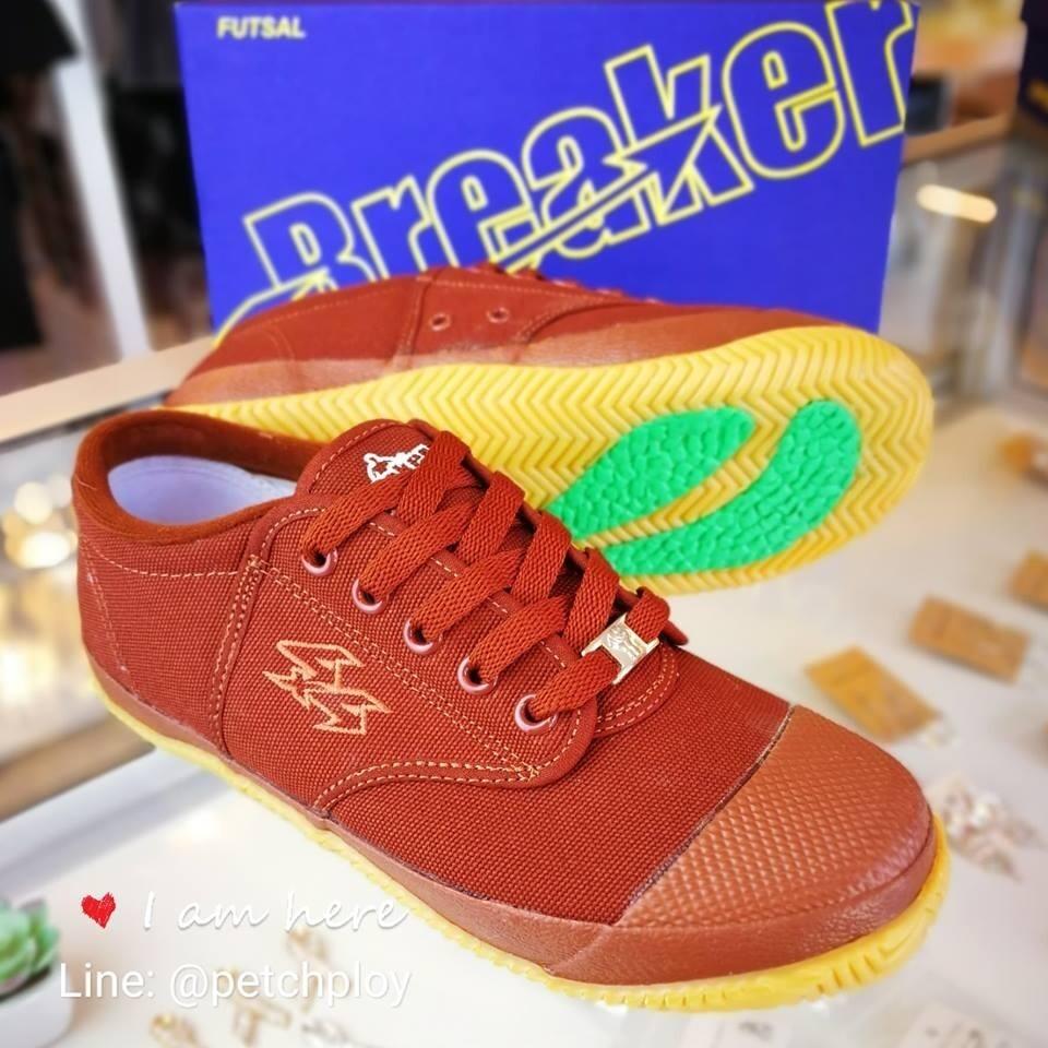 [bk4] Breaker รองเท้าผ้าใบนักเรียน ฟุตซอลเบรกเกอร์ สีน้ำตาล ผูกเชือก เบอร์ 29-45.