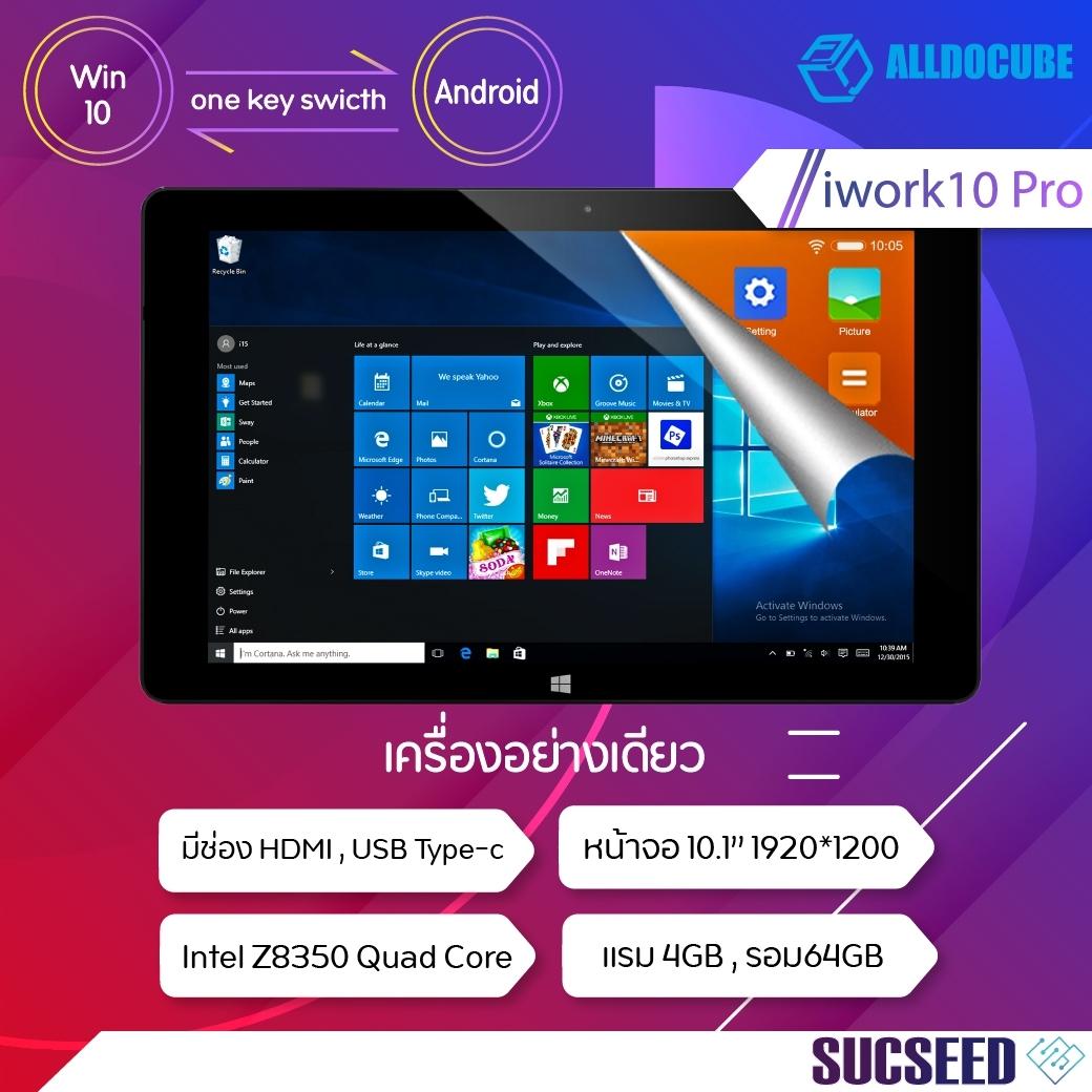 Alldocube Iwork10 Pro Windows10 + Android5.1 แท็บเล็ต 2 ระบบ Intel Atom X5 Z8350 Quad Core 4gb Ram 64gb Rom จอ 10.1 นิ้ว แบบ Ips 1920*1200.