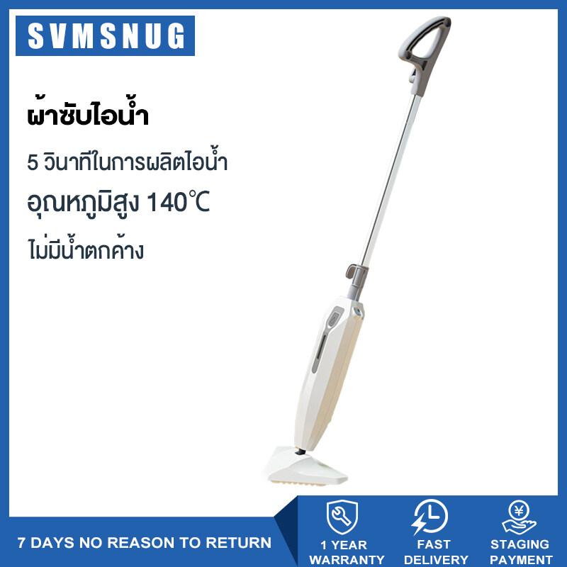 Svmsnug ซับสเปรย์น้ำ 1300w, ซับไอน้ำฆ่าเชื้อด้วยอุณหภูมิสูง, เครื่องทำความสะอาดไอน้ำ, ผ้าไนล่อนคอมโพสิตขี้เกียจซับ, สายไฟ 5m.