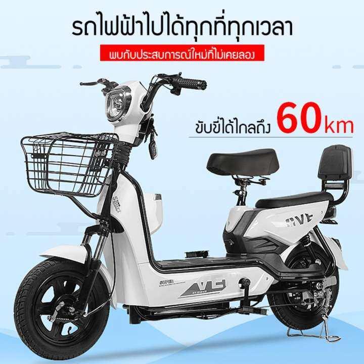 จักรยานไฟฟ้าสำหรับผู้ใหญ่ มอเตอร์ขนาด48V รูปร่างเล็กเพรียว เหมาะใช้ขับในเมือง ปราดเปรี่ยวว่องไว ผู้หญิงขับได้ผู้ชายขับดี preferential