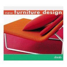 ราคา New Furniture Design Other ราคาถูกที่สุด