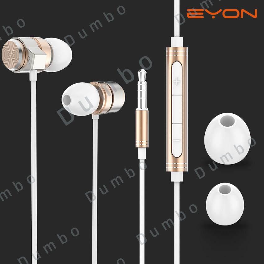 Eyon หูฟัง Ia-01 หูฟังสอดหู หูฟังโทรศัพท์ หูฟังมือถือ คุณภาพเสียงยอดเยี่ยม หูฟังมีสาย ดีไซน์ทันสมัย เสียงเซอร์ราวด์ เสียงคมชัด หูฟังของเเท้ราคาถูก หูฟังใส่ออกกำลังกาย หูฟังแบบมีระบบตัดเสียงรบกวน หูฟังใส่วิ่ง คุณภาพดี.