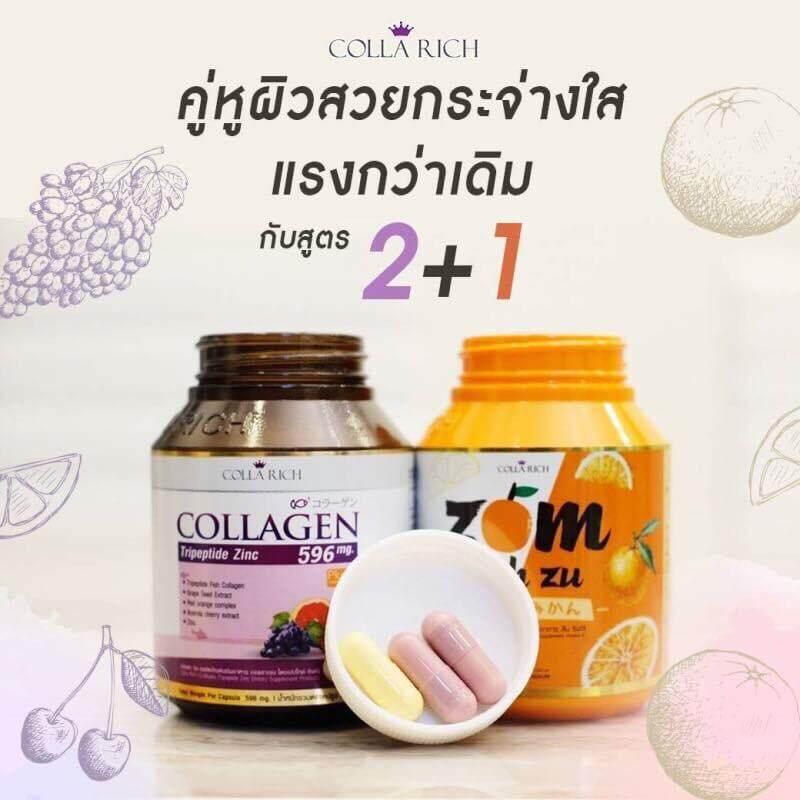 แพ็คคู่ Zom Rich Zu ส้มริชซึ วิตามินซี (1 ขวด) +colla Rich Collagen คอลลาริช คอลลาเจน (1 กระปุก) By Khongkwan Beauty Shop.