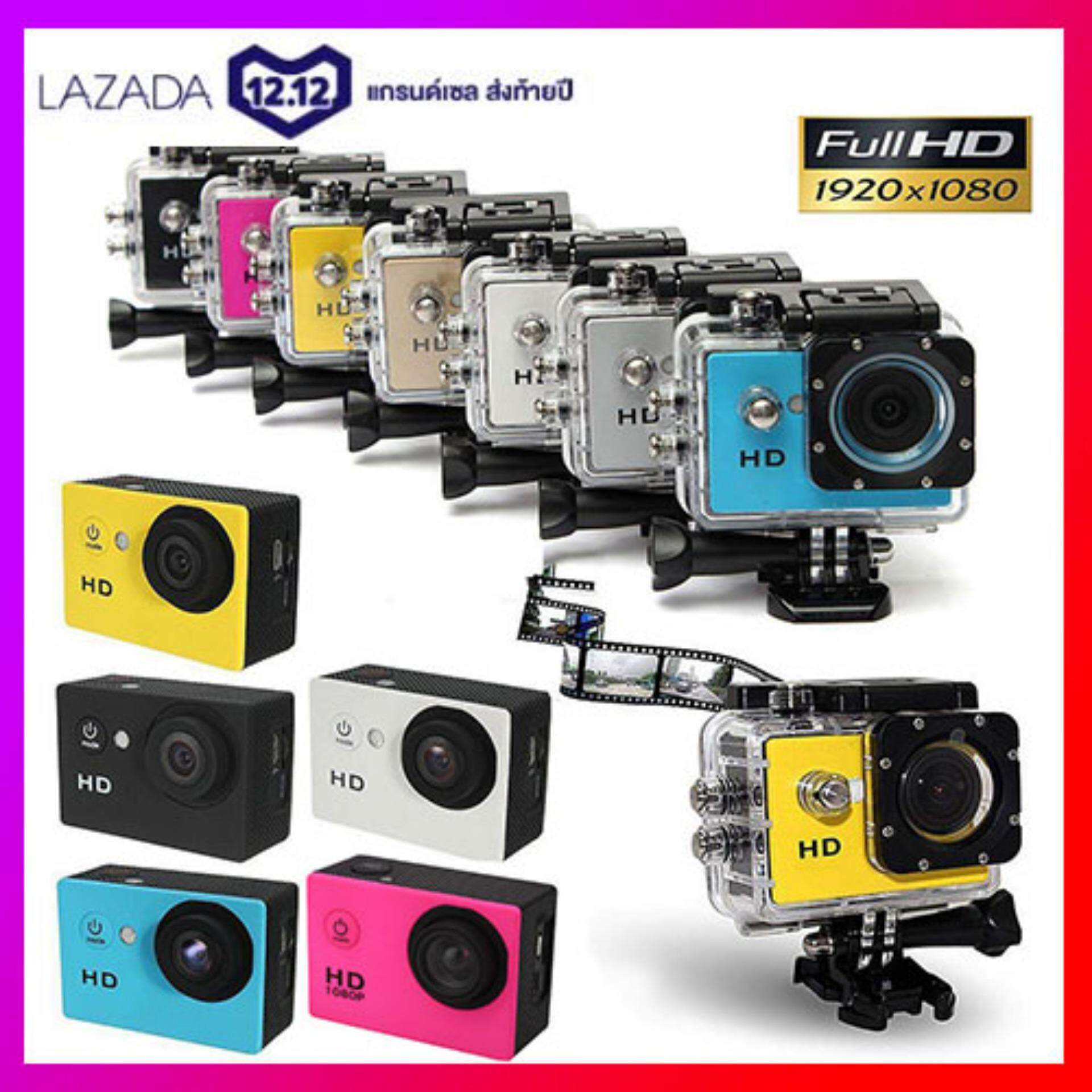 Sports & Action Camera reviews, ratings and best price in KL