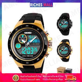 Riches Mall นาฬิกาข้อมือชาย SKMEI 1429 ของแท้100% นาฬิกาข้อมือดิจิตอล นาฬิกาควอตซ์ มัลติฟังชั่น สายเรซิน ลดราคา สินค้าพร้อมส่ง (มีบริการเก็บเงินปลายทาง) RW143