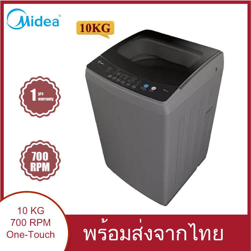 [พร้อมส่งจากไทย] MIDEA เครื่องซักผ้า เครื่องซักผ้า ความจุ 10 กก.เครื่องซักผ้า เครื่องซักผ้ามินิ Midea…