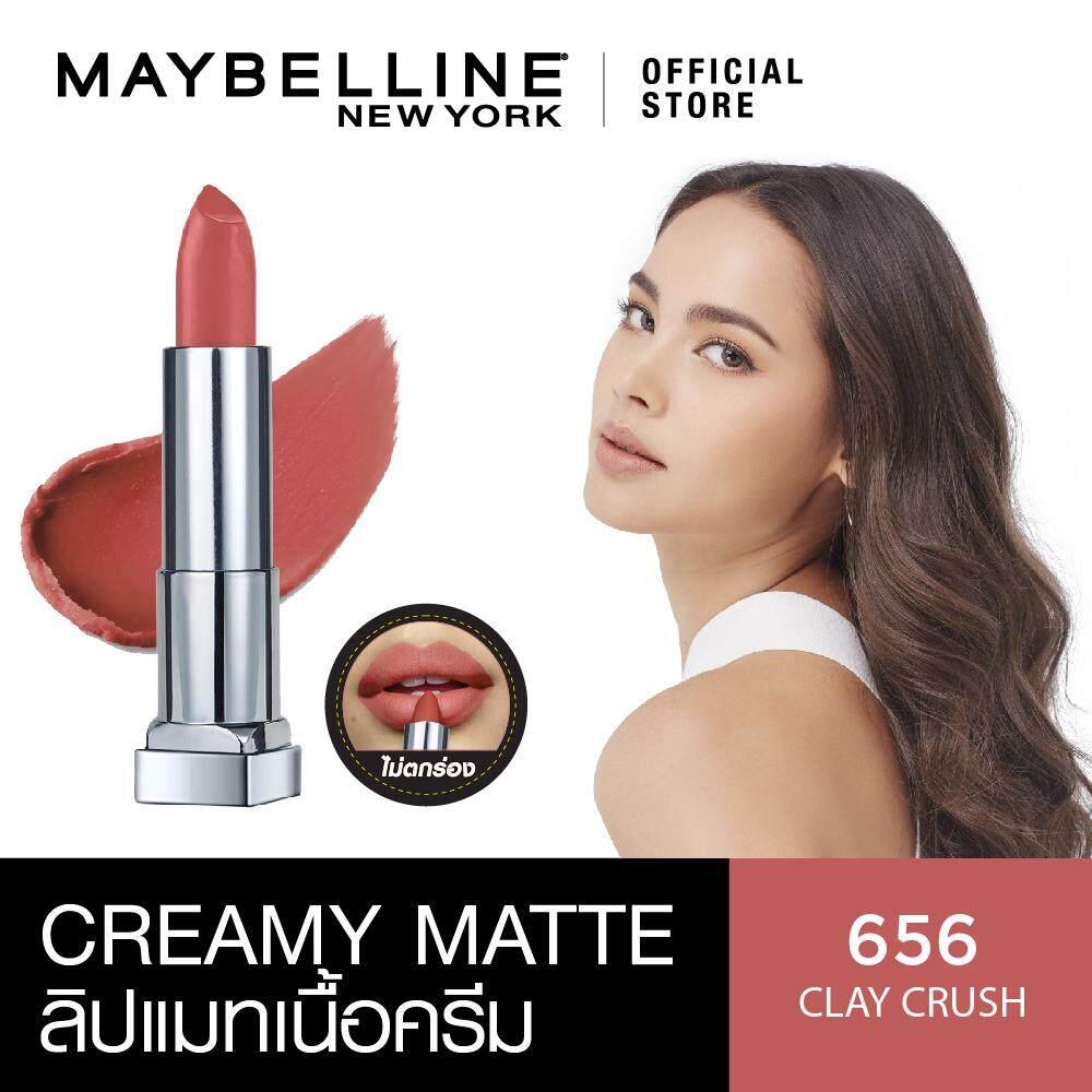 เมย์เบลลีน นิวยอร์ก ลิปสติก เดอะ ครีมมี่ แมท บาย คัลเลอร์เซนเซชั่นแนล ลิปสติกเนื้อแมท 3.9 กรัม Maybelline New York Lipstick The Creamy Mattes By Colorsensational 3.9 G (เครื่องสำอาง,ลิปสติก,ลิป,ลิปแมท) By Maybelline Thailand.
