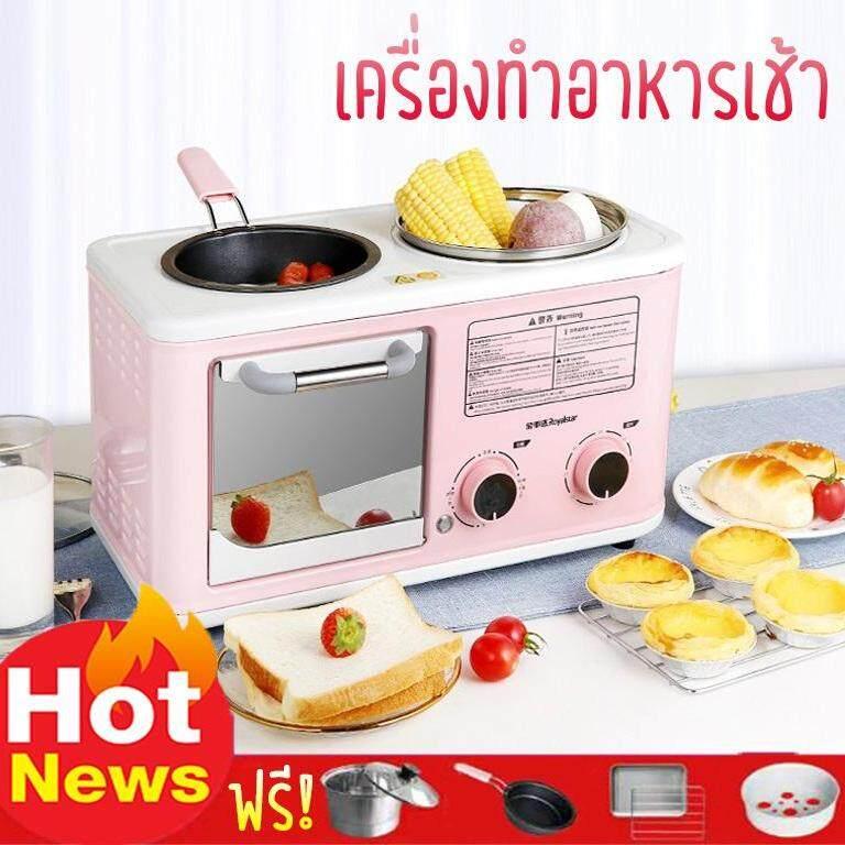 เครื่องทำอาหารเช้า 3 In 1 อบ ทอด ต้ม นึ่ง  กระทะทอด เตาอบตั้งโต๊ะ เตาอบอเนกประสงค์ เตาอบ เตาทำอาหารเช้า เครื่องทำอาหารเช้าเอนกประสงค์ เครื่องเตรียมอาหารเช้า Breakfast Maker.
