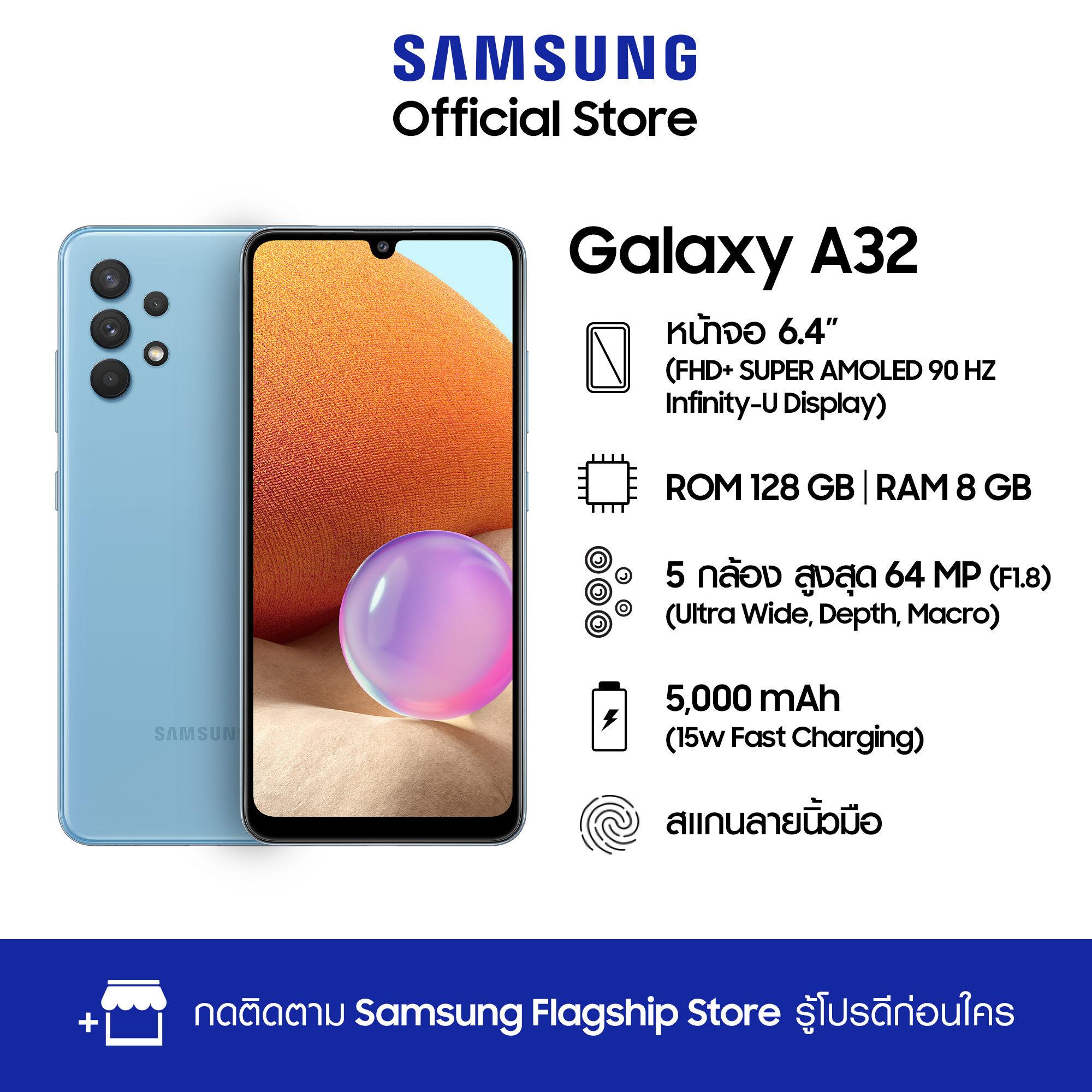 Samsung Galaxy A32 LTE 8/128 GB
