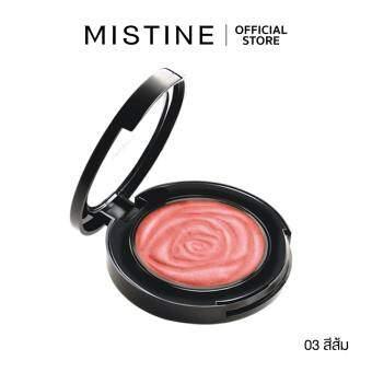 มิสทิน เพียวโรสบลัชออน MISTINE PURE ROSE BLUSH ON (เครื่องสำอาง บลัชออน ปัดแก้ม)