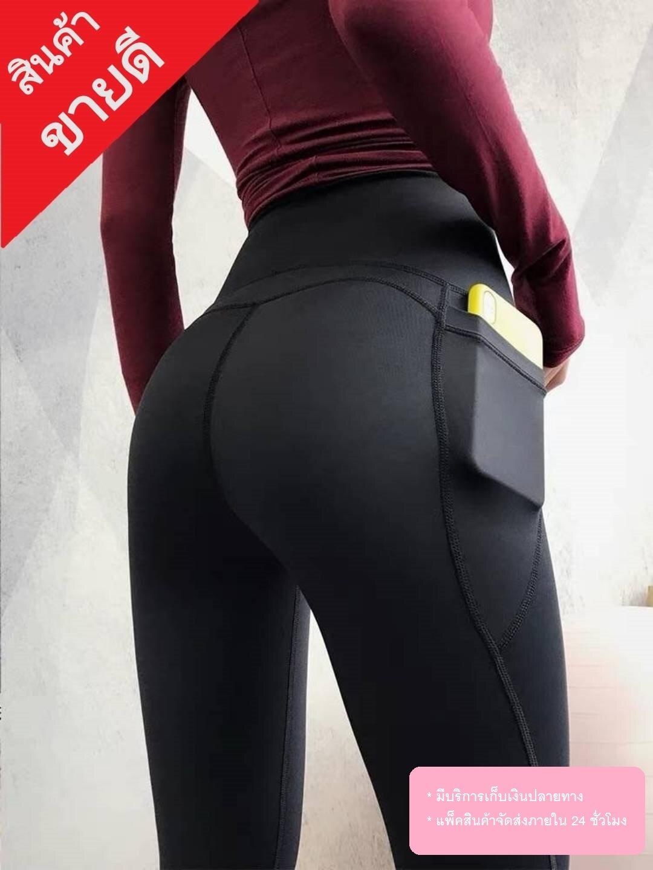 กางเกงออกกำลังกายขายาว เอวสูง มีกระเป๋าข้าง รุ่น 1983 พร้อมส่ง กางเกงกีฬาหญิง.