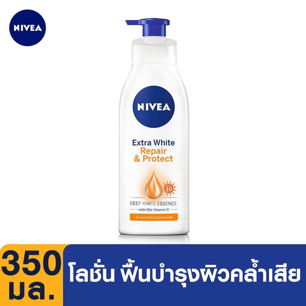 นีเวีย เอ็กซ์ตร้า ไวท์ รีแพร์ แอนด์ โพรเทค เอสพีเอฟ30 โลชั่น 350 มล. NIVEA Body Extra White Repair and Protect Lotion 350 ml. (ไวท์เทนนิ่ง, โลชั่นผิวแห้ง, ครีมทาผิวขาว, ครีมทาผิว, โลชั่นผิวขาว, ดูแลผิว, ผิวเสีย, วิตามินซี)