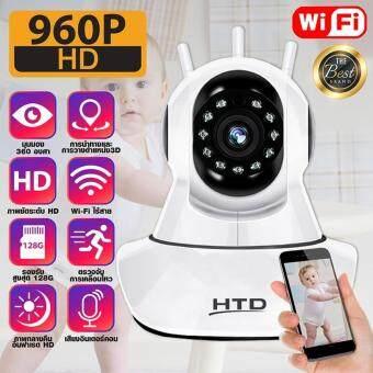 HTD กล้องวงจรปิด กล้องสามเสา IP Camera 960P App: YCC365