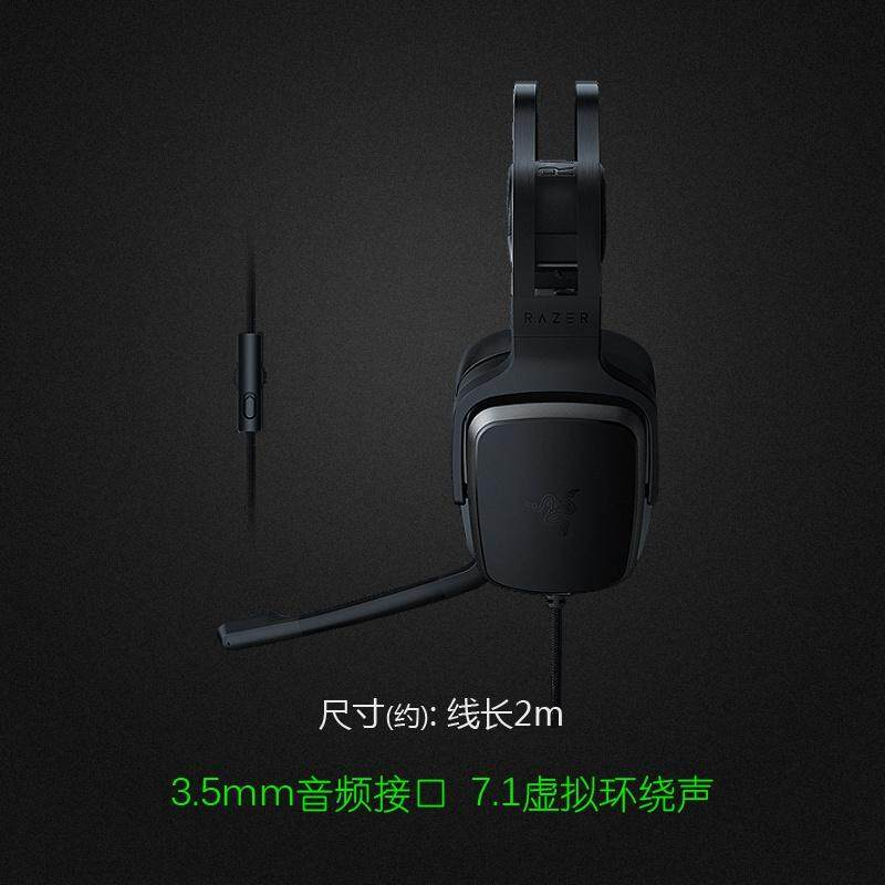 Gaming Headphones for sale - Headphones for Gaming price