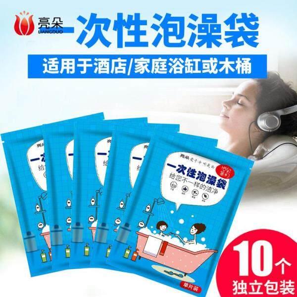 Hotel Disposable Tub Mantle Barrel Household Plastic Bag Bath Bag xi zao dai Thick Adult mu yu dai