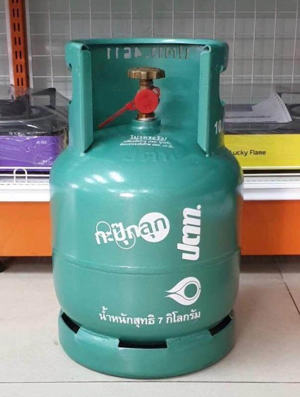 ถัง ปตท. 7 กก. กะปุ๊กลุ๊ก ไม่รวมน้ำแก๊ส สามารถนำไปเติมแก๊สเองได้