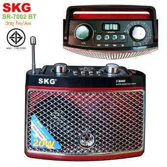 วิทยุ USB ไม่มีแบตในตัว รุ่น SR-7002 BT (สีแดง) , วิทยุ fm วิทยุพกพา วิทยุ วิทยุฟังเพลง ไฟฉาย SKG