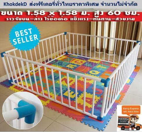ราคา !!ส่งฟรีเคอรี่จริง!! คอกกั้นไร้รอยต่อ 150x150 cm. สูง 60 cm. คอกกั้รไร้รอยต่อสวยทนมุมสามทางฉากเจ้าแรกในไทย