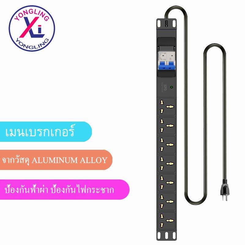 Power Distribution Unit For Cabinet (pdu) รางปลั๊กไฟ 7 ช่อง สายไฟยาว 3 เมตร 7 Universal Outlet Lighting Sw + Protection.