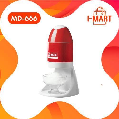 เครื่องทำน้ำแข็งไส Magic Design รุ่น Md-666 By I-Mart.