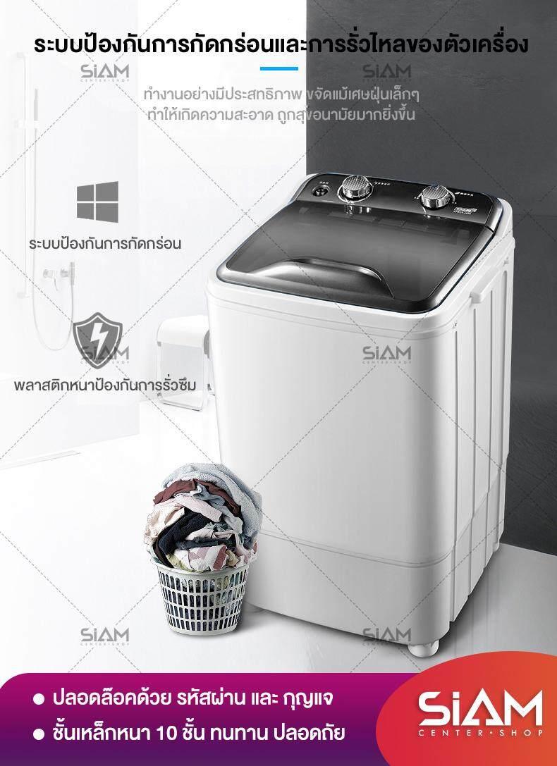 SIAM CENTER เครื่องซักผ้ามินิฝาบน  7KG ความจุขนาดใหญ่ ถังซักเดียวขนาดเล็ก เครื่องฆ่าเชื้อกึ่งอัตโนมัติขนาดเล็ก เครื่องซักผ้า